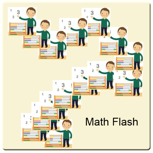 Math Flash HD