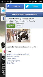 Motorshop Granada - screenshot thumbnail