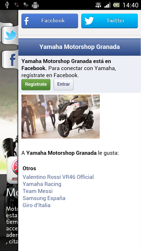 Motorshop Granada - screenshot