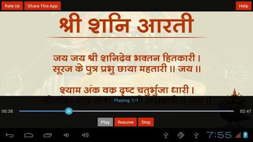 免費下載書籍APP|Shani Aarti, Repeat Option app開箱文|APP開箱王