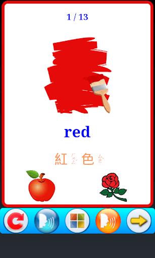 顏色學習卡 V2(顏色單字/兒童拼圖)