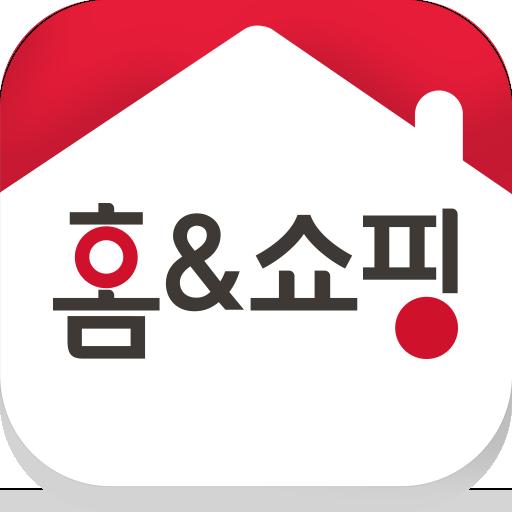 홈&쇼핑 – TV와 동일혜택! 반값쇼핑! 購物 App LOGO-硬是要APP