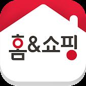 홈&쇼핑 – 반값의 비밀!  TV상품 사면 혜택이팡팡