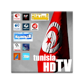 tunisia HD TV
