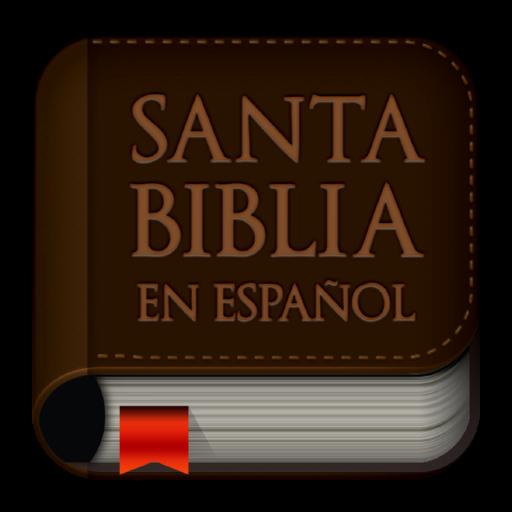 biblioteca sud descargar gratis español