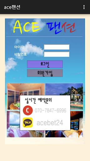 ACE벳-스포츠토토 라이브스코어 네임드사다리 사설토토