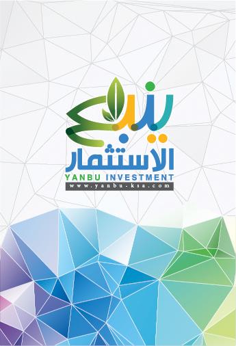 yanbu investment