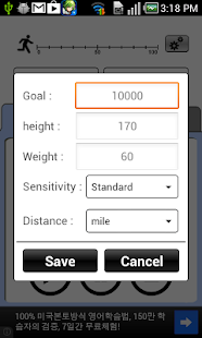 Pedometer for Android - screenshot thumbnail