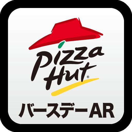 ピザハット バースデーARアプリ 娛樂 App LOGO-硬是要APP