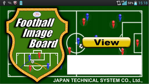 Football Image Board Phone 無料