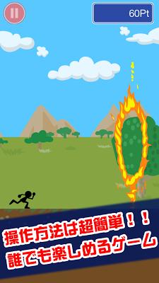 炎上!火の輪くぐり - screenshot