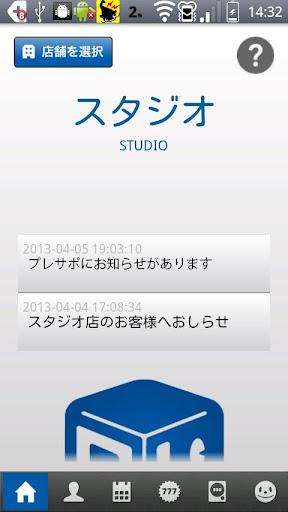 P-LIFE【パチンコ・スロット遊技履歴記録アプリ】