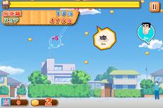 クレヨンしんちゃん〜空飛ぶ!カスカベ大冒険〜のおすすめ画像3