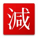 GenryouKeikaku Classic icon