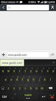 Screenshot of Guobi Keyboard