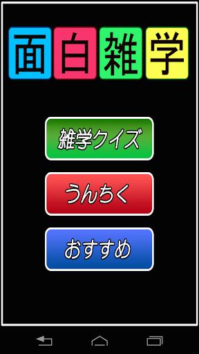 """【Android】 面倒な""""日々のタスク""""を自動化できるアプリを集めてみたよ ..."""