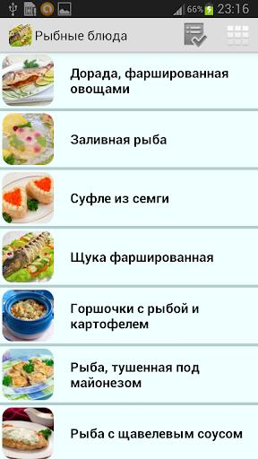 Новогодние рыбные блюда