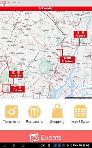 無料旅游Appの指さし会話 英語-日本 touch&talk|記事Game