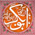 Hz Ebubekir logo