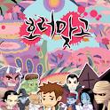 호러 맞고_게임 logo
