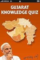 Screenshot of Gujarat Quiz