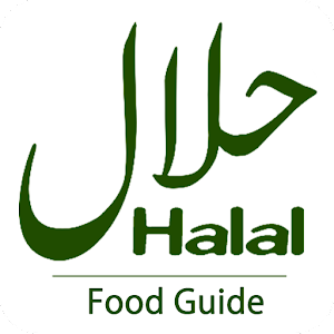 how to cook halal food