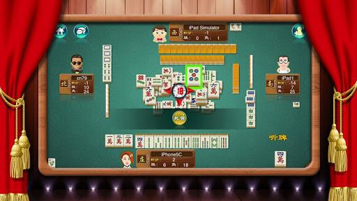 玩免費棋類遊戲APP|下載麻将十三张 app不用錢|硬是要APP