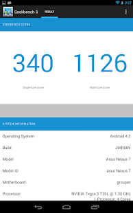 Geekbench 3 - screenshot thumbnail