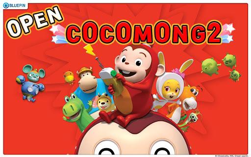 Cocomongシーズン 2
