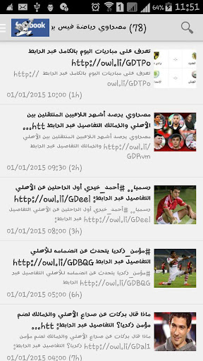 Masrawy Sports -مصراوي الرياضي