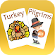 Thanksgiving Flash Cards