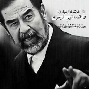 أشعار وأقوال صدام حسين 書籍 LOGO-玩APPs