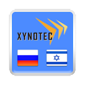 Russian<->Hebrew Dictionary