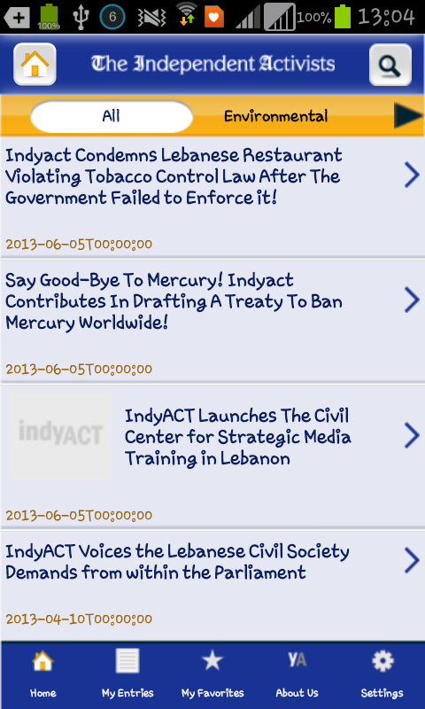 IndyAct- screenshot