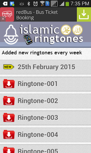 Islamic Ringtones Downloader