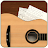 Песни под гитару Free logo