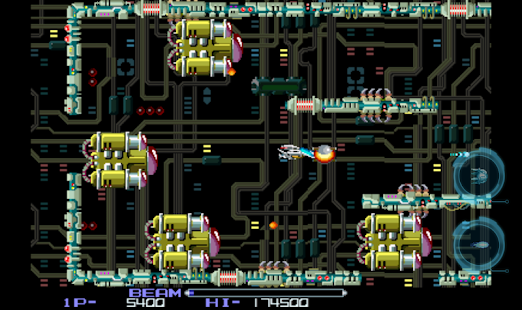 R-TYPE Screenshot 25