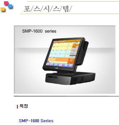 電腦版 LINE 正體中文版開放下載(官方版) | 硬是要學