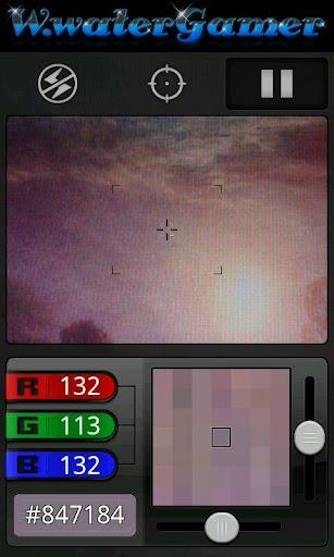 吸色器|玩工具App免費|玩APPs