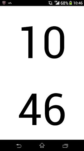 大きな文字の時計