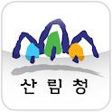 산림청 logo