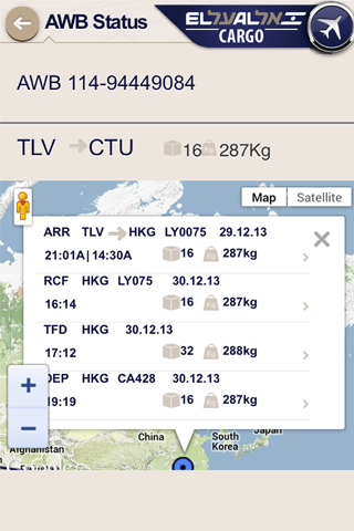 【免費商業App】EL AL Cargo-APP點子