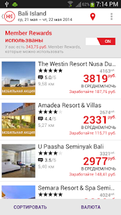 HotelClub: скидки до 70% - screenshot thumbnail
