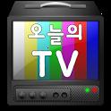 오늘의TV-최신TV방송을 무료로 다시보기(드라마,예능) icon