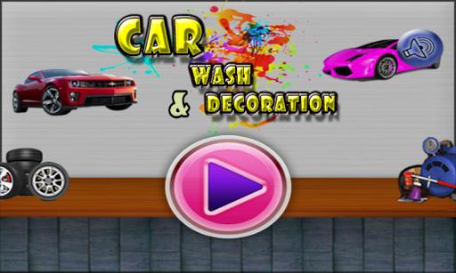 洗車と装飾