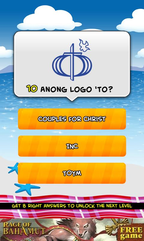 Pinoy Logo Quiz- screenshot