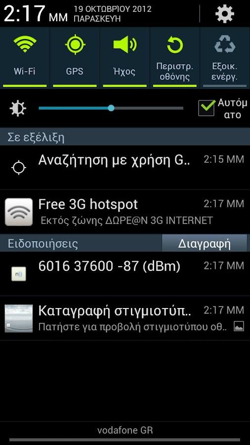 Vodafone Free 3G Hotspot - screenshot