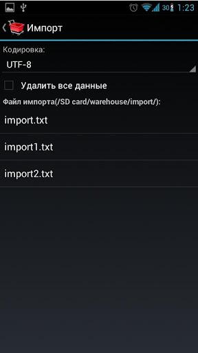 【免費商業App】Учёт товара-APP點子