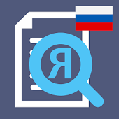 Cam Scanner Russian (OCR)