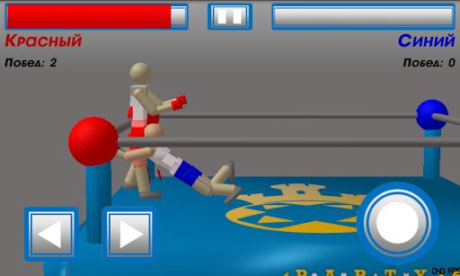 Drunken Wrestlers 1.171 screenshots 3